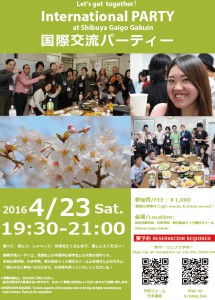 2016423inter-party